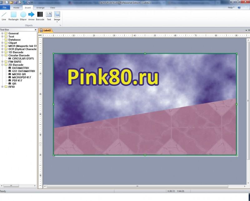 Рабочий экран программы TechnoRiver Studio