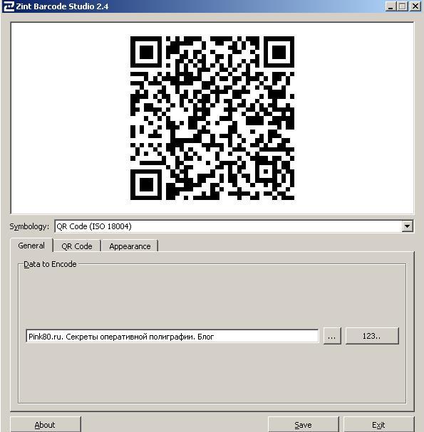 Программа На Андроид Для Чтения Штрих Кодов