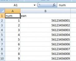 База данных для штрих кода